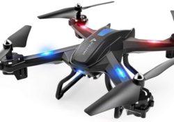 Dron barato para aprender a volar